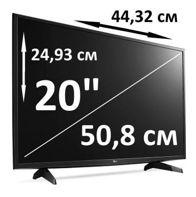 Размер телевизора 110 дюймов в сантиметрах и в дюймах - applecalc