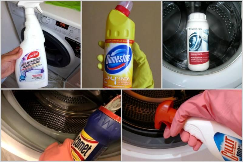 Как очистить стиральную машину отплесени