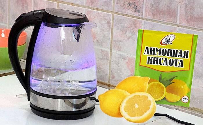 Как убрать запах пластмассы из электрического чайника: 7 надежных методов и 2 спорных | mirnadivane.ru
