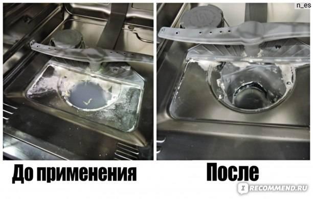 Детали мясорубки почернели после посудомойки