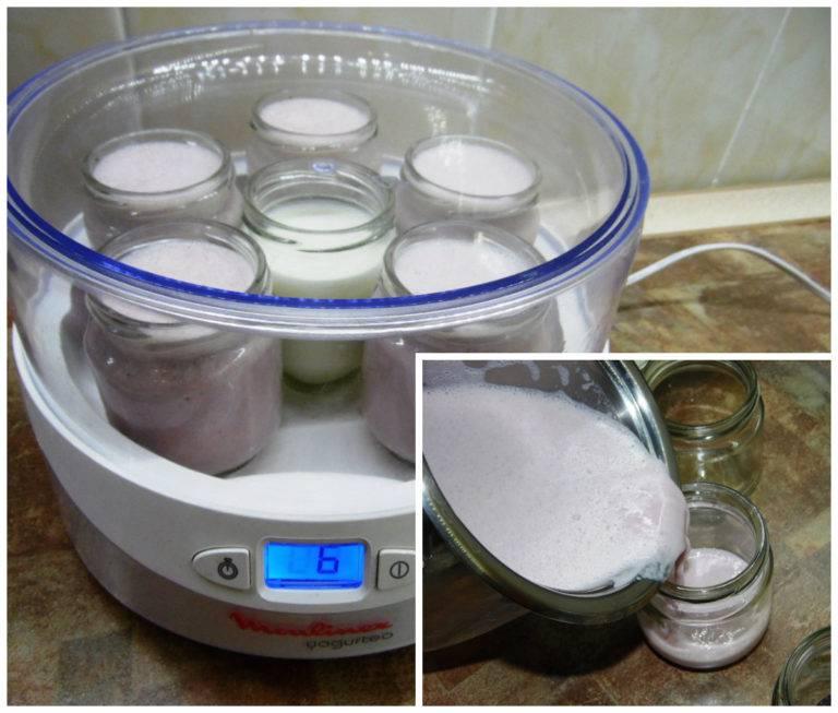 Как приготовить йогурт в домашних условиях если нет йогуртницы: в мультиварке и в термосе  