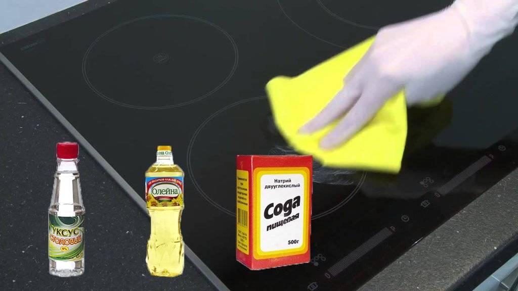 Чем вы чистите стеклокерамическую варочную индукционную  панель? - страна мам