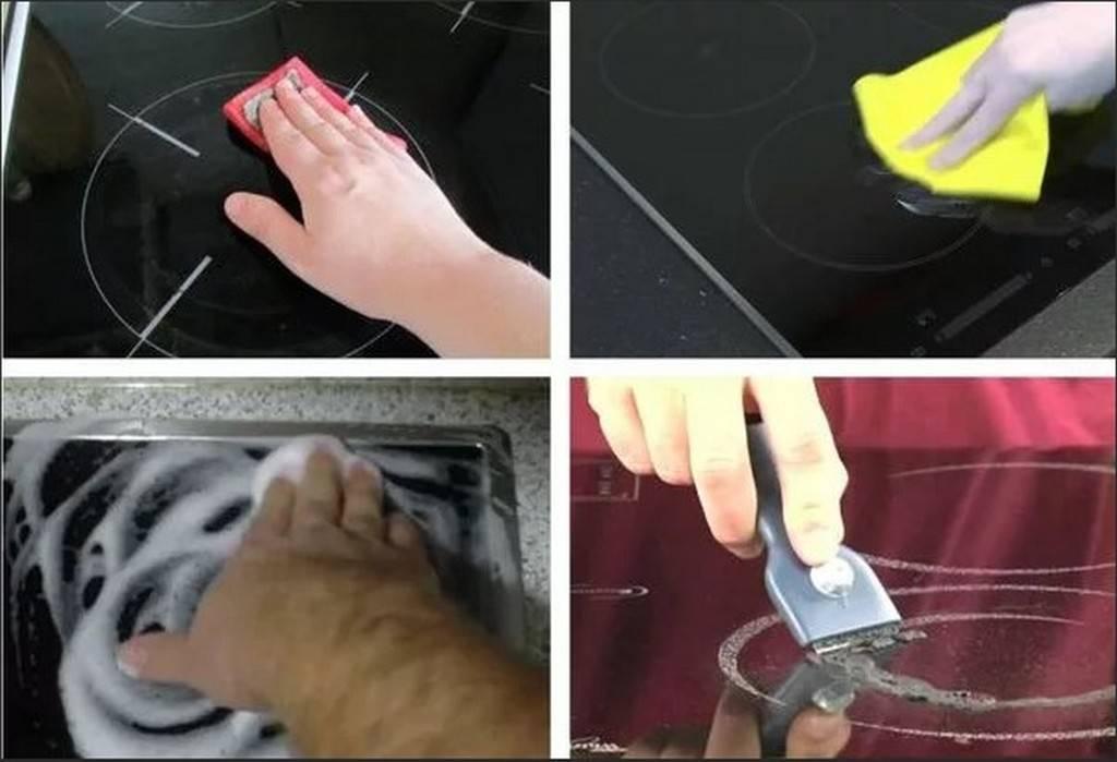 Средства для чистки индукционной варочной панели