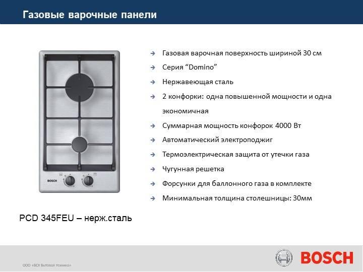 Какая варочная панель лучше: индукционная или стеклокерамика - обзор деталей и преимуществ моделей