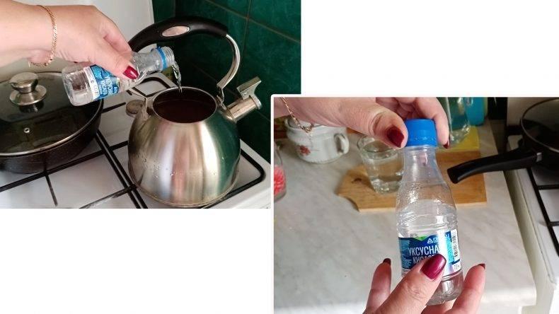 Как убрать запах из чайника, избавиться от запаха в электрочайнике