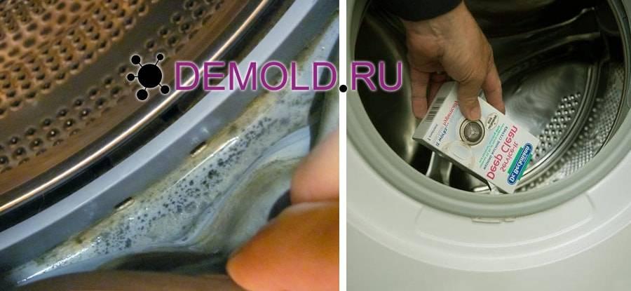 Плесень в стиральной машине: как избавиться подручными средствами