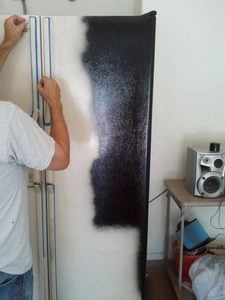 Как покрасить холодильник?