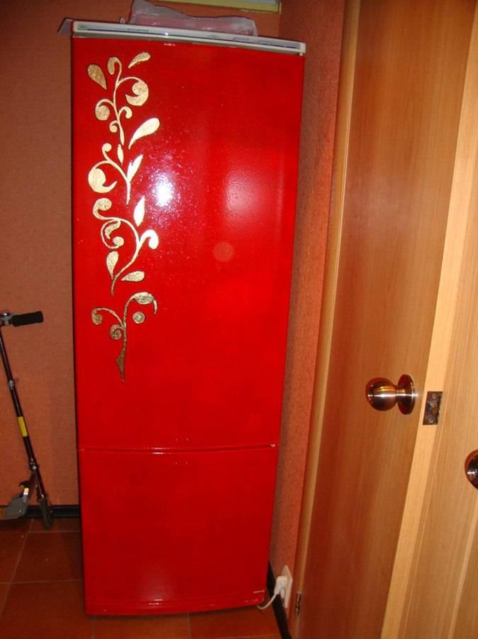 Как перекрасить холодильник в домашних условиях?