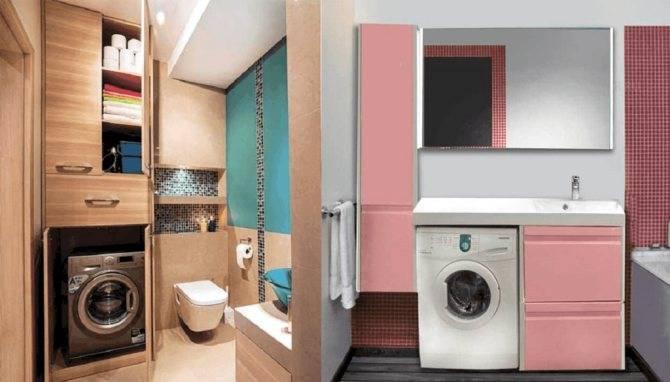 Куда спрятать стиральную машину в маленькой квартире