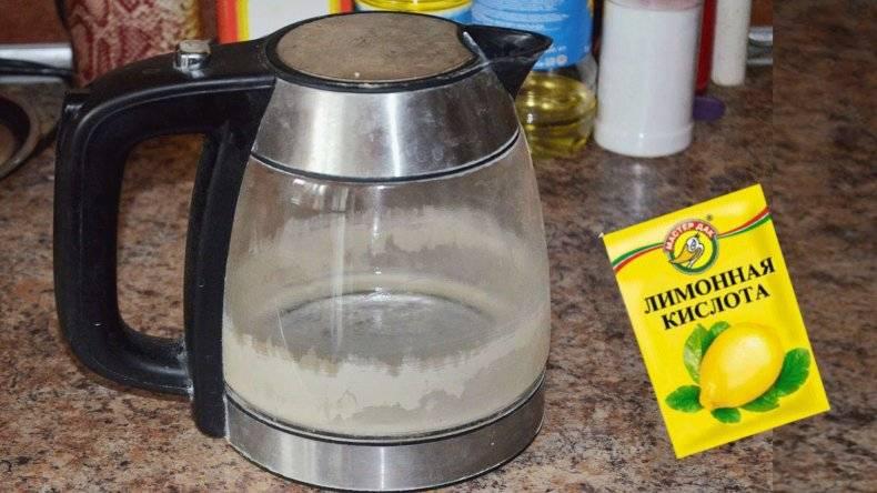 Запах пластмассы в чайнике: что делать и как избавиться от запаха, способы и особенности