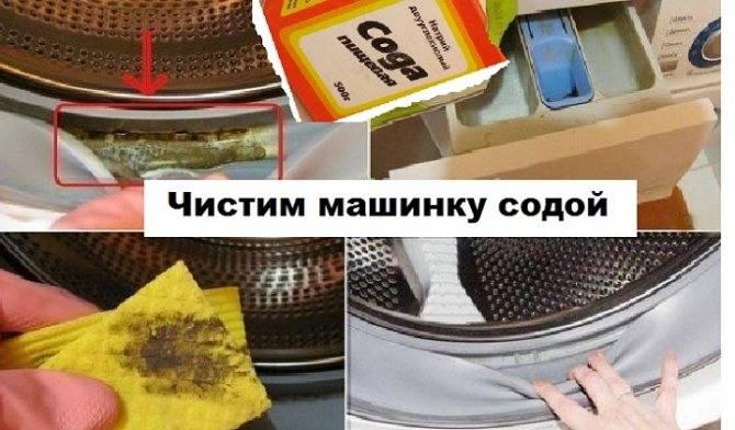 Как почистить стиральную машинку от накипи лимонной кислотой?