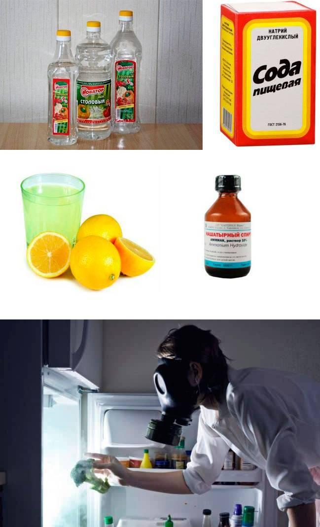 Как убрать неприятный запах из мультиварки?