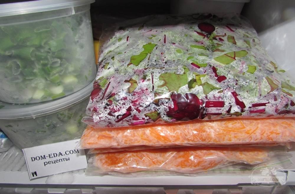 Заморозка на зиму 10 правил, как заморозить продукты правильно.