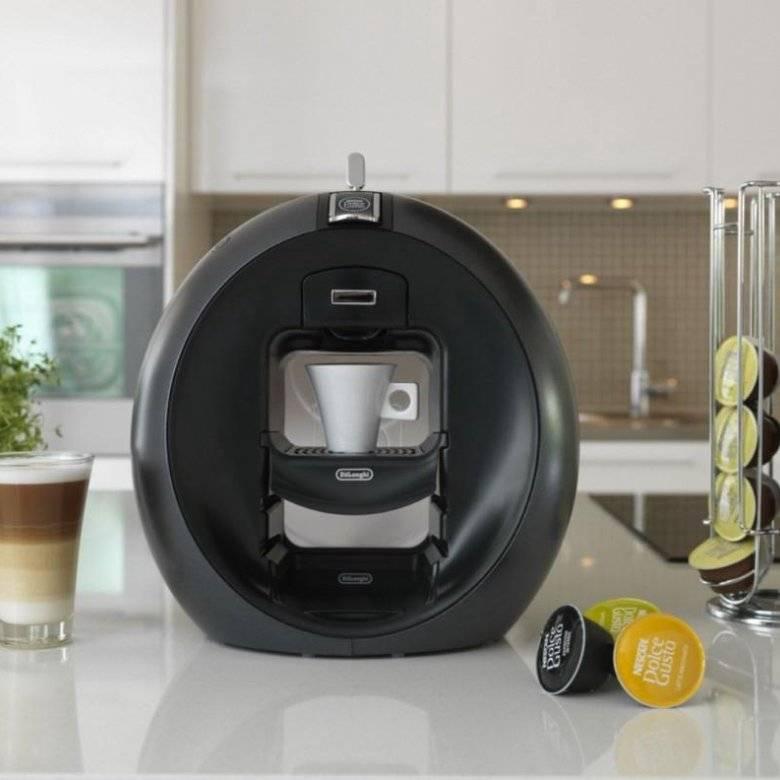 Капсульная кофемашина – чем отличается от зернового прибора и основные виды
