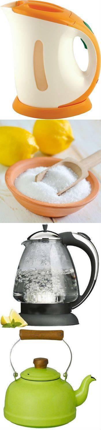 Как убрать запах пластмассы из электрического чайника, как выбрать чайник электрический без запаха