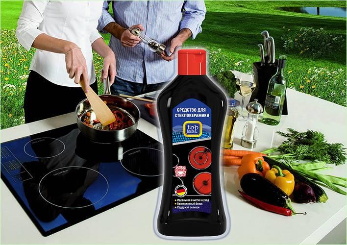 Шуманит для стеклокерамики - средство для чистки индукционной плиты. чем почистить индукционную плиту?