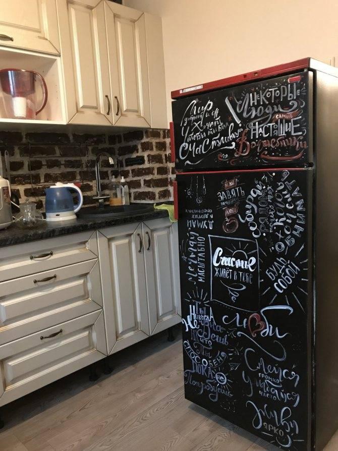 Какой краской покрасить холодильник снаружи в домашних условиях