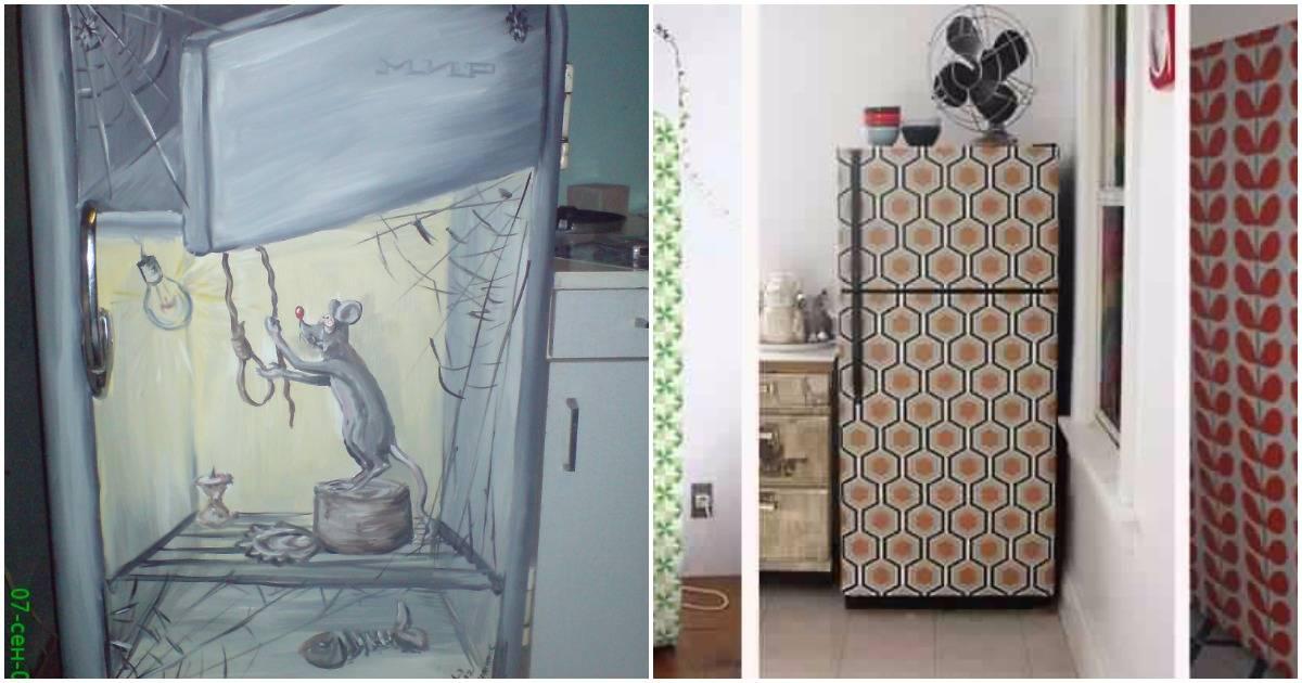 Как покрасить холодильник в домашних условиях своими руками в другой цвет
