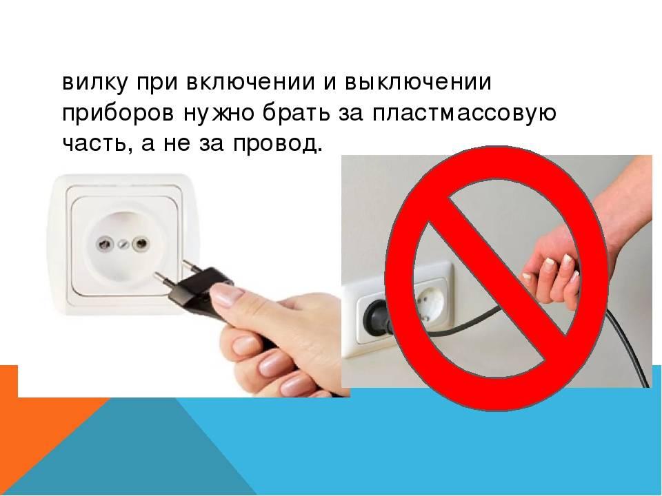 Нужно ли выключать стиральную машину из розетки - electrik-ufa.ru
