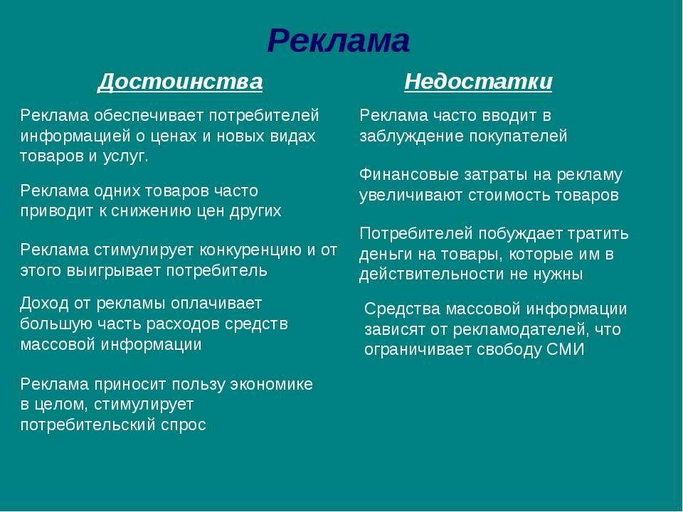 Микатермический обогреватель для дома: принцип действия, преимущества и недостатки, сравнение с конвектором